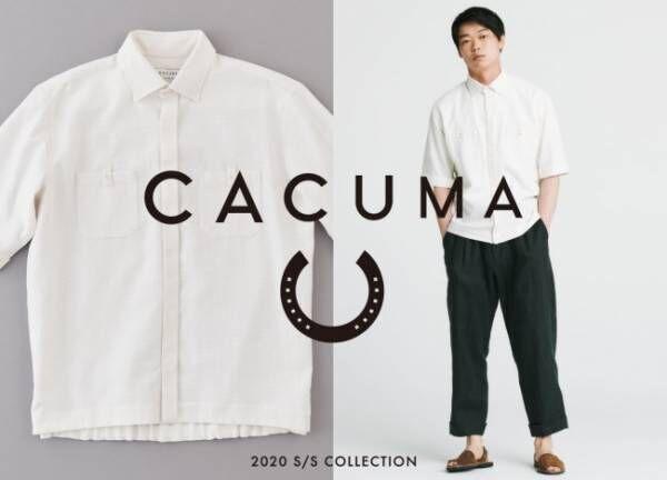 KIGIの渡邉良重さんとほぼ日がつくる洋服「CACUMA」から、メンズブランド「CACUMA U(ユー)」が新登場。