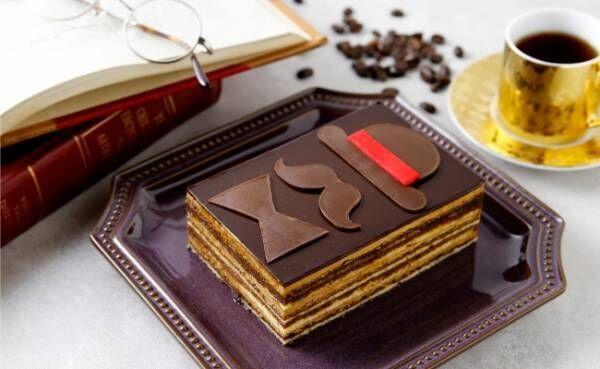 神戸生まれ神戸育ちの洋菓子屋「PATISSERIE TOOTHTOOTH」より父の日限定商品が登場!