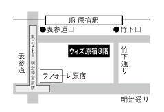 資生堂パーラー ザ・ハラジュクが6月5日(金)にオープン!