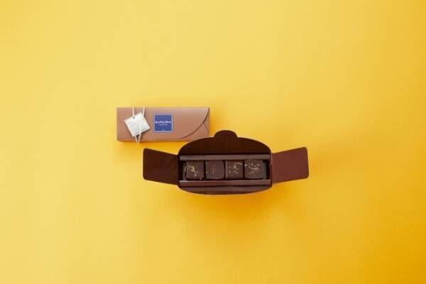 ショコラ アペリティフ オ フロマージュ 4個(税込1,696円)