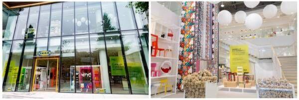 IKEA原宿 6月8日にオープン、都心型の暮らしに特化したサステナブルで手ごろな商品がいっぱい!