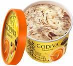 希少な「国産百花蜂蜜」を100%使用。ゴディバカップアイス「蜂蜜アーモンドとチョコレートソース」新登場