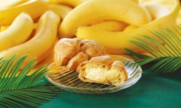 クイーンズ伊勢丹の人気のシュークリームに、バナナフレーバーが期間限定で登場