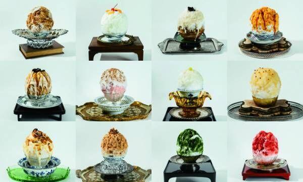 """喫茶「お茶と酒 たすき」が、テイクアウトのかき氷店をオープン。店舗限定カクテルベースの""""さけ氷""""も"""
