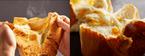 高級食パン専門店 「明日が楽しみすぎて」から最高級チーズ×高級食パンを組み合わせた新商品が登場