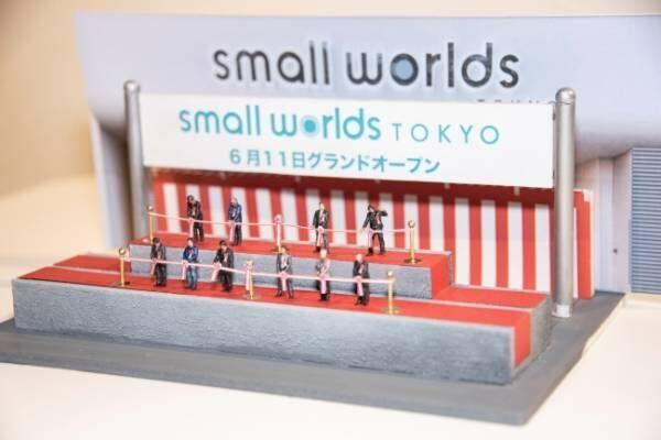 ミニチュアでテープカットする様子を再現(C)SMALL WORLDS