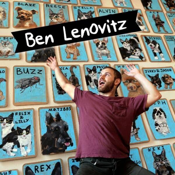 あなたの愛するペットが主役。Ben Lenovitzの日本初となるオフィシャルオーダーサイトがオープン