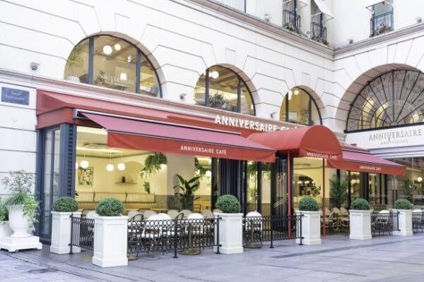 表参道で20年以上愛され続けているカフェが一新! アニヴェルセルカフェ 表参道リニューアルオープン