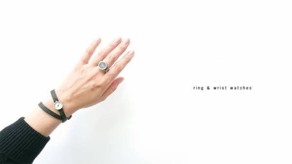 小さな時計はリングウォッチとリストウォッチの2つの楽しみ方が。指輪サイズの時計「リルサークル」