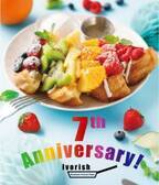 フレンチトースト専門店アイボリッシュが7周年! 特別メニュー「レインボー」を期間限定で販売