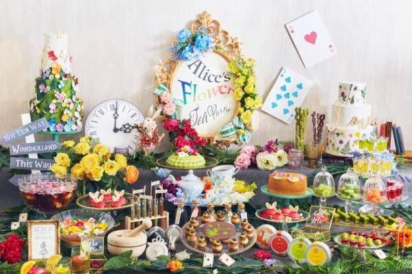 「不思議の国のアリス」がテーマのスイーツブッフェ、ホテル インターコンチネンタル 東京ベイで開催
