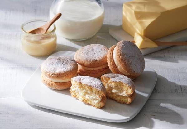 人気の生クリームバーガーが焼き菓子に。「ジャージーミルクバーガー」がルタオのオンラインショップに登場