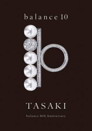 「balance signature decade pearls & diamonds」リングを用いて 「balance 10」の世界観を表現したキービジュアル (C)TASAKI