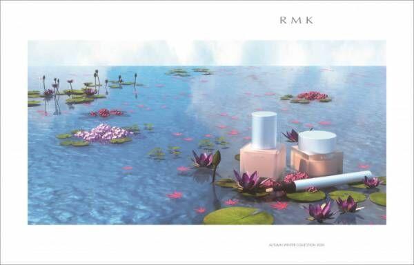 RMKの新コンシーラー、誕生。様々なニーズに応える、機能的な5つのカラーバリエーション