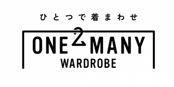 ジーユー発の新しいおしゃれのカタチ「ひとつで着まわせ ONE2MANY WARDROBE」を発表