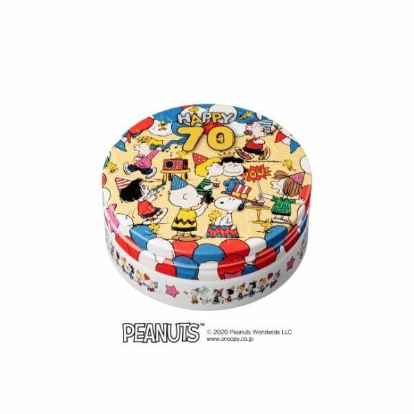 シンプルクリーンスキンケアの「スチームクリーム」から、PEANUTS生誕70周年を記念したデザイン缶が新登場