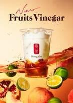 ゴンチャがお茶でも、タピオカでもない新商品「フルーツビネガー」を発売