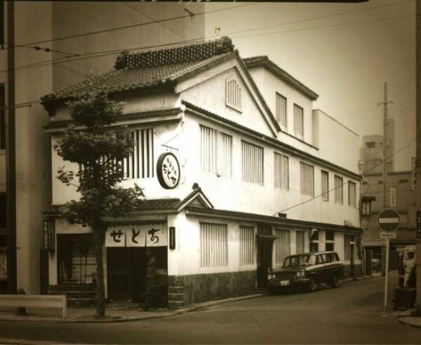 老舗和菓子屋 築地ちとせが愛媛県産の蜜柑「せとか」を包んだわらび餅を発売