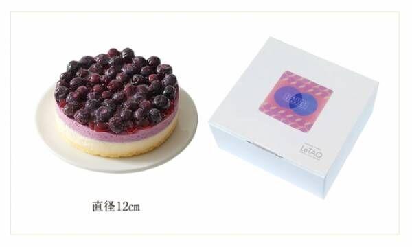ルタオのこの夏限定の新スイーツはブルーベリーが印象的なムースケーキ