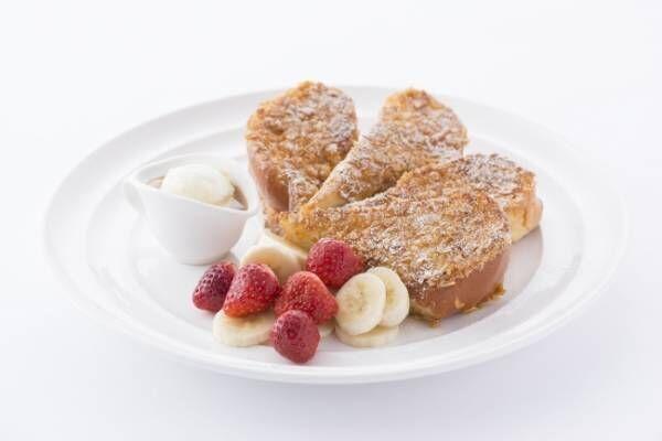 サラベスがスペシャルフレンチトーストを隔週で紹介する注目のフェア第1弾は「サンシャイン フレンチトースト」