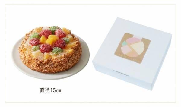 小樽洋菓子舗ルタオから、鮮やかで華やかな5号サイズのフルーツタルトがオンラインショップに登場
