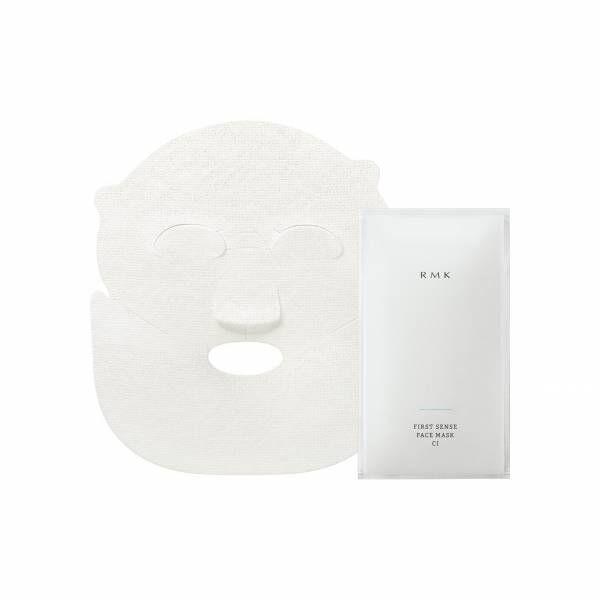 RMKの保湿液がシートマスクに! その日の気分とシーンで選べる2つのフェイスマスクのセットが限定登場