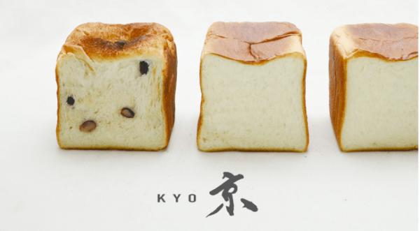 パン屋激選区、京都のベーカリーGRANDIRの高級食パン「京」が福岡市に登場