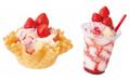 コールドストーンから収穫量が少ない国産夏いちごを使用したアイスクリームが登場!