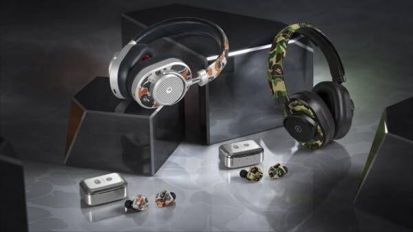 プレミアムオーディオブランドMaster & DynamicとコラボしたA BATHING APE®のイヤホンとヘッドホンが登場