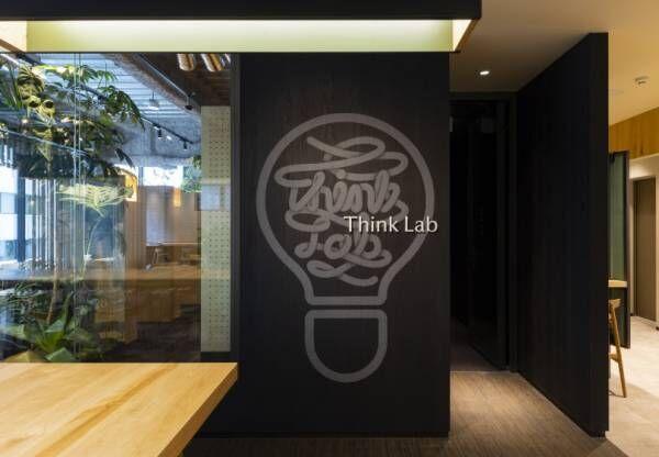 スターバックス、はたらく人のための「夢中になれる」新店舗を東京・銀座にオープン!