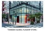 テクノロジーとヒューマンタッチを融合させた美の最新施設。「SHISEIDO」初のブランド旗艦店が銀座にオープン