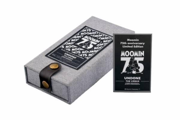 ムーミン75周年記念モデル第二弾! 真珠層シェル文字盤は21種類のデザインバリエーション