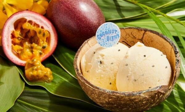 日本にいながらハワイ気分を満喫! ココナッツグレンからハワイ定番の果物「リリコイ 」を使った新フレーバーが登場