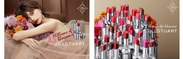 ジルスチュアートから15周年の感謝の気持ちを込めて新作コレクション「Millions of Blossoms」発売