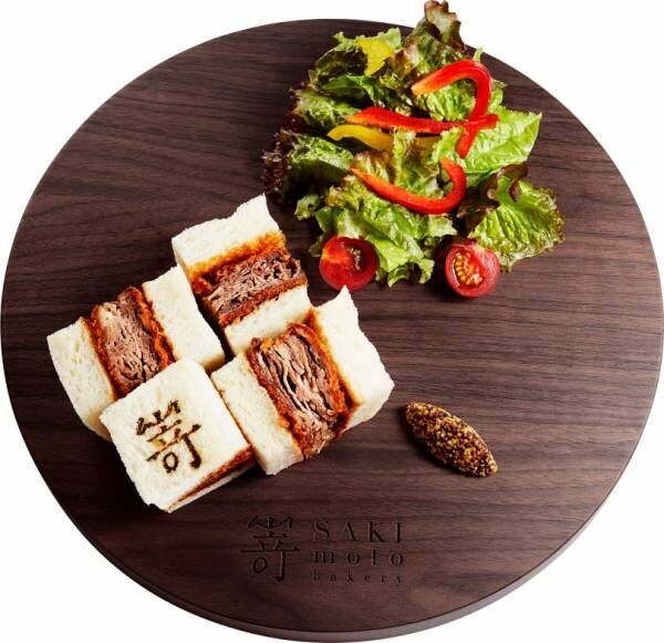 高級食パン専門店・嵜本×焼肉 㐂舌、和牛を使った贅沢サンドイッチが登場!