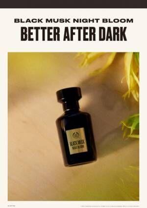 BETTER AFTER DARK