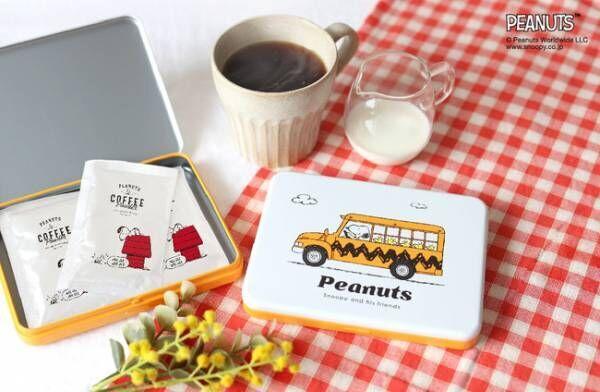 人気のPEANUTS coffeeより、ココナッツ&はちみつフレーバーのスヌーピー コーヒーが新発売