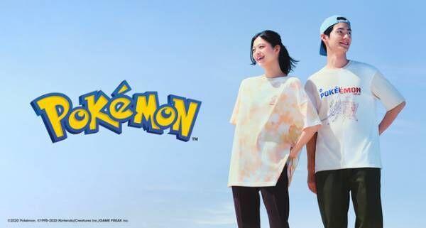 (C) 2020 Pokemon. (C) 1995 - 2020 NintendoCreatures Inc.GAME FREAK inc.