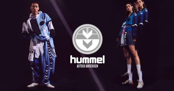 ヒュンメル ハイブ×アストリッド・アンダーセン、コラボスニーカーがミタスニーカーズで発売