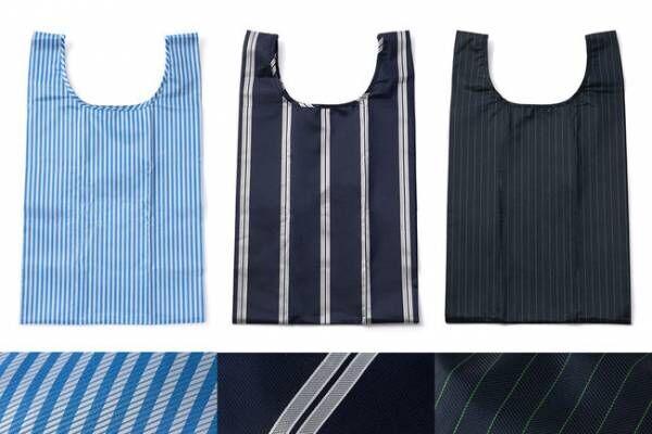 色柄展開は左から「ロンドンストライプ」「ジャパントラッド」「ヘリンボーンカラーストライプ」の3種類。どれもスーツに似合う。