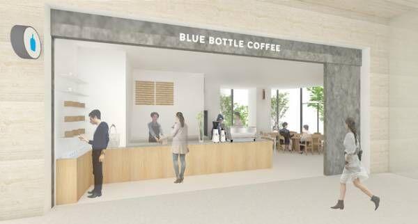 ブルーボトルコーヒー 竹芝カフェ