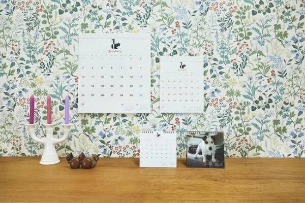 書いては消せる「ほぼ日 ホワイトボードカレンダー2021」発売。月の数字はイラストレーター塩川いづみ描き下ろし