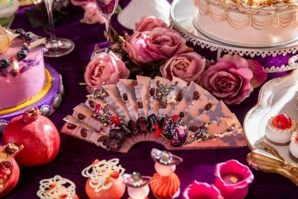 ヒルトン東京 秋の新スイーツビュッフェはハロウィンシーズンに贈る、耽美な仮面舞踏会がテーマ