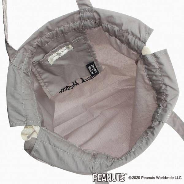 スヌーピー&ファーロンの刺繍がかわいい、エコバッグとしても使えるパッカブルトートが新登場