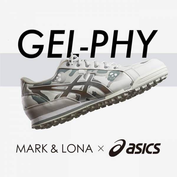 マーク & ロナとアシックスのコラボゴルフシューズは、スカルカモデザインのスパイクレスモデル