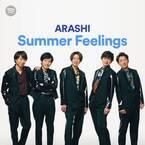 嵐からのコメントとセレクト楽曲が楽めるプレイリスト「ARASHI Summer Feelings」がSpotifyに登場!