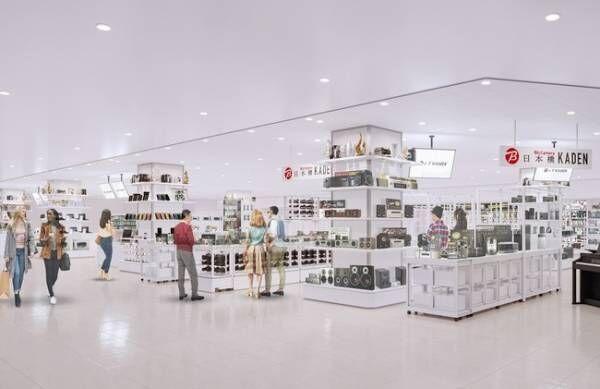 日本橋三越本店新館7階「ビックカメラ 日本橋三越」が増床。 新たにフィットネス機器や照明器具などを導入