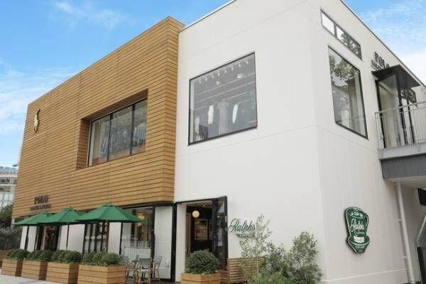 ラルフズ コーヒーが東海エリア初出店! EXILE AKIRA との共同開発となる世界初のスペシャルドリンクも先行発売