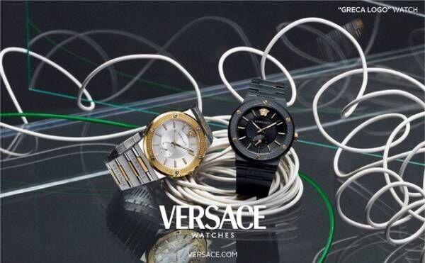 グレカ模様とメデューサを大胆にデザイン。ヴェルサーチェ ウォッチから新作時計「ミアンダー」発売