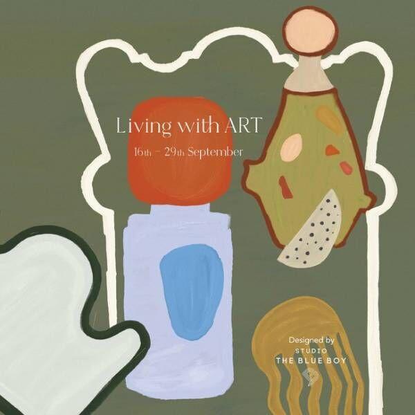 伊勢丹新宿店で「Living with ART」を開催! 国内外のアート性の高い最旬のインテリアアイテムが大集結